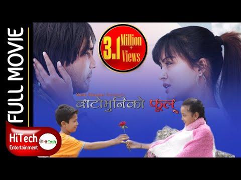 Xxx Mp4 Batomuni Ko Phool Nepali Movie Rekha Thapa 3gp Sex