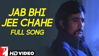 Jab Bhi Jee Chahe - Full Song HD | Daag | Rajesh Khanna | Sharmila Tagore | Rakhee | Lata Mangeshkar