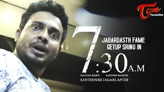 Jabardasth Getup Srinu in 7.30 AM | Telugu Short Film 2017 | Directed by Santhossh Jagarlapudi