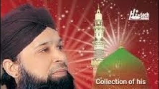 Owais Raza Qadri latest naat 2018  All islamic education chanel new videe 2018