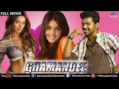 Xxx Mp4 Ghamandee Full Hindi Dubbed Movies Vijay Genelia D Souza Bipasha Basu Bollywood Full Movies 3gp Sex