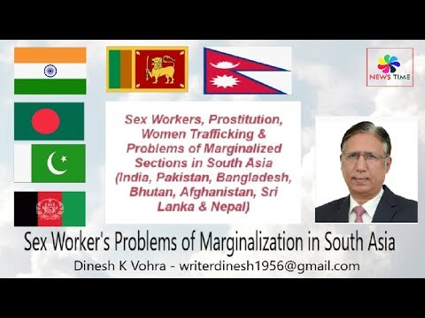 Xxx Mp4 South Asia Sex Worker 39 S Problems In India Pakistan Bangladesh Nepal Sri Lanka Afghanistan News Time 3gp Sex