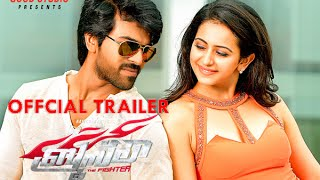 BruceLee The Fighter Malayalam Official Trailer