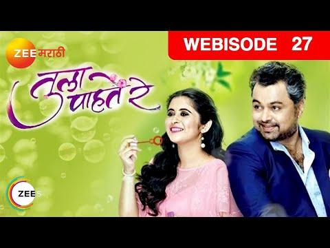 Tula Pahate Re | Marathi Serial | EP 27 - Webisode | Sep 12, 2018 | Zee Marathi