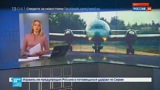 من يتحمل في النهاية مسؤولية إسقاط الطائرة الروسية قبالة اللاذقية؟