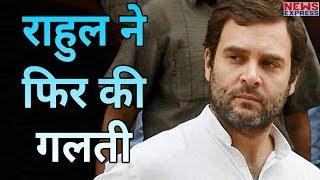 Rahul को Indra से ज्यादा Amma याद हैं तभी तो Indra Canteen को बताया Amma Canteen