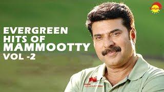 Mammootty Hits Vol-2 Audio Jukebox