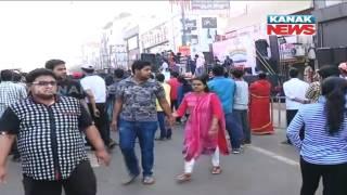 Singer Barnali Hota In Bhubaneswar Pathotsav