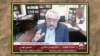 حسین مُهرى ـ عباس ميلانى « تئاتر بهرام بيضايى »، « نامگذارى خيابانهاى ايران »؛