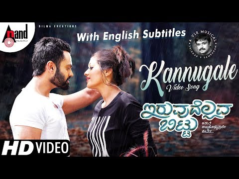 Xxx Mp4 Kannugale Full HD Video Song With English Subtitles Iruvudellava Bittu Meghana Raj Thilak V S R 3gp Sex