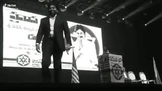 janasena ra sainika song