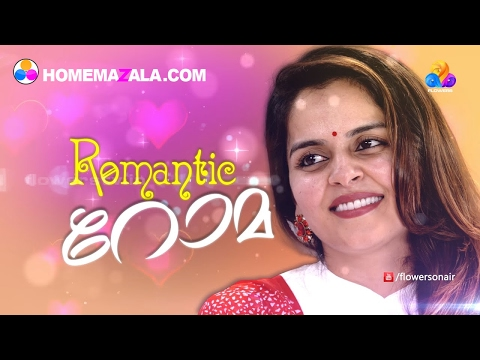 Xxx Mp4 ROMANTIC ROMA Flowers Onam Program 3gp Sex