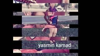 My videos yasmin kamad