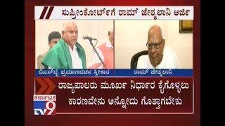 Ram Jethmalani Moves SC Against Karnataka Governor