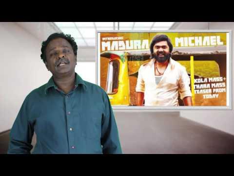 Xxx Mp4 AAA Tamil Movie Review Anbaanavan Asaaradhavan Adaangathavan Simbu Tamil Talkies 3gp Sex