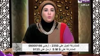 قلوب عامرة - متصلة لـ د/ نادية عمارة ... اخويا غلط مع بنت وهي حامل منه و عايز يخطبها ؟