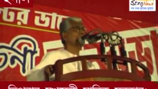Tripura CM Manik Sarkar speaks in a rally in Hooghly's Dankuni on 21 April, 2014