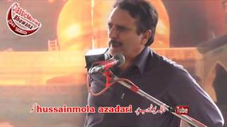Sajjad Shah Shumari Syedian Majlis Aza Darbar Shabalshah Moza Jani Shah Chiniot 2017
