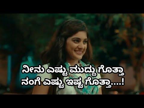 Xxx Mp4 Kannada Song Neenu Estu Muddu Gotta WhatsApp Status Video S 3gp Sex