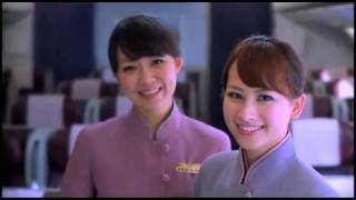 China Airlines joins SkyTeam