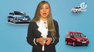شاهد قصة صناعة السيارات في الجزائر :  من #درناها_جزايرية إلى #خليها_تصدي