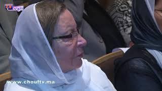 سياسيون وشخصيات كبيرة في الذكرى الأربعينية لوفاة الراحل عبد الكريم غلاب+ دموع رفيقة دربه