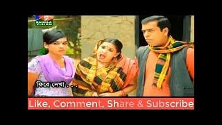 ধারাবাহিক Bangla Natok -( Khor Kuta) খড়কুটা part 21-25 ,Niloy, Salauddin Lavlu