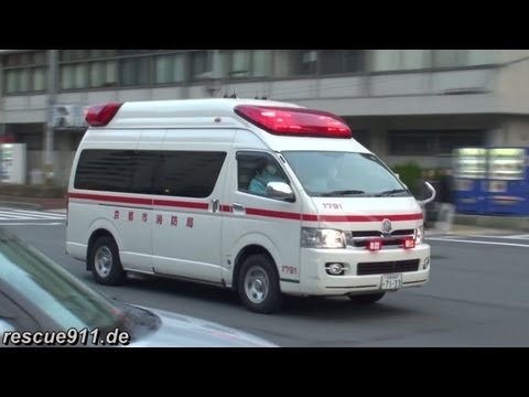 Kyoto emergency services collection