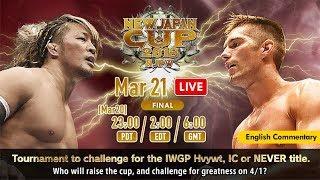 【Live】NEW JAPAN CUP 2018, Mar 21, Niigata・Ao-re Nagaoka