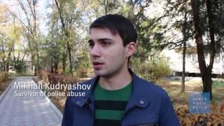 Kyrgyzstan: Police Torture Gay Men