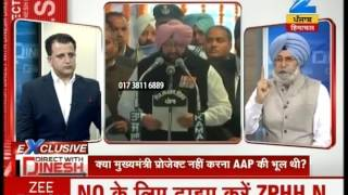 Direct with Dinesh : Will perform duty of good opposition in Punjab Assembly : H.S Phoolka