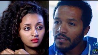 Pagume 7 (Ethiopian Film 2017)