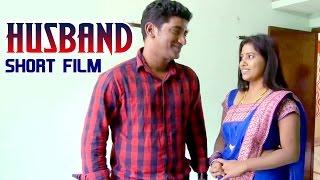 Husband Telugu Short Film | A 2015 Romantic Thriller | By Chikka