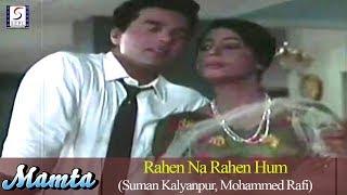 Rahen Na Rahen Hum | Suman Kalyanpur, Mohammed Rafi | Mamta | Dharmendra, Suchitra Sen, Ashok Kumar