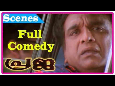 Xxx Mp4 Praja Malayalam Movie Full Comedy Scenes Mohanlal Aishwarya Cochin Haneefa Sukumari 3gp Sex