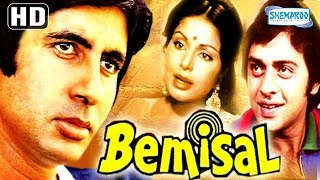 Bemisal {HD} - Amitabh Bachchan - Raakhee - Vinod Mehra - Bollywood Full Hindi Movie