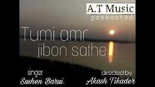Tumi amr jibon sathe - Bidhatar Lekha || Sonu Nigam || cover || Sushen Barui