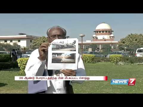 Pondicherry Ex-service man's assets taken over by public sector | News7 Tamil