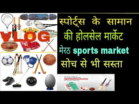 Xxx Mp4 Sports Goods Wholesale Market In Meerut 3gp Sex