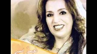 Naima Samih -Jrit ojarit _   نعيمة سميح  -  جريت أو جاريت