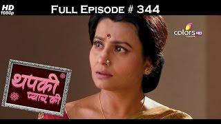 Thapki Pyar Ki - 9th June 2016 - थपकी प्यार की - Full Episode