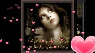 ♫♥ Koi Mere Dil Da Haal Na Jaane O Rabba♫♥  - Rahat Fateh ali khan