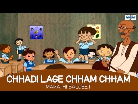 Xxx Mp4 Chadi Lage Cham Cham Marathi Balgeet For Kids Video Song 3gp Sex