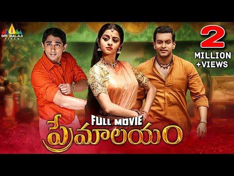 Xxx Mp4 Premalayam Telugu Full Movie Siddharth Vedhika Anaika Sri Balaji Video 3gp Sex