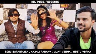 New DJ Remix 2017   Sonu Garanpuria , Vijay Verma   New Haryanvi Song 2017   Hits Of NDJ Music
