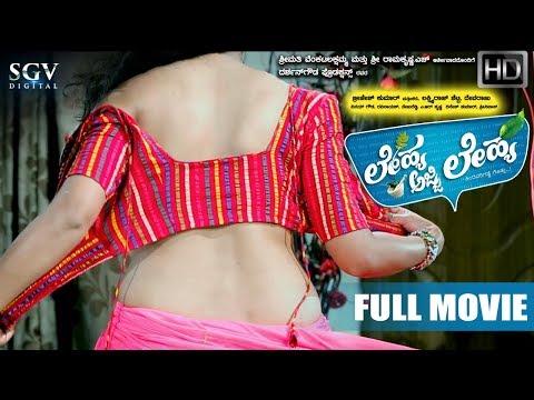 Xxx Mp4 Kannada New Movies Full 2018 Lehya Ajji Lehya 2016 HD Lakshmiraj Kannada New Comedy Movie 3gp Sex