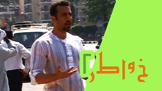 khawater 2