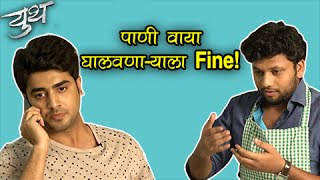 Save Water #3 | Youth Marathi Movie 2016| Akshay Mhatre