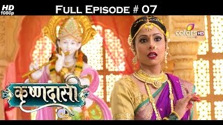 Krishnadasi - 2nd February 2016 - कृष्णदासी - Full Episode(HD)