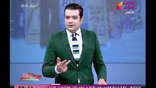 مقدم الوسط الفني يشن هجوم ناري علي عمرو دياب بسبب تركي آل شيخ والسبب كارثة